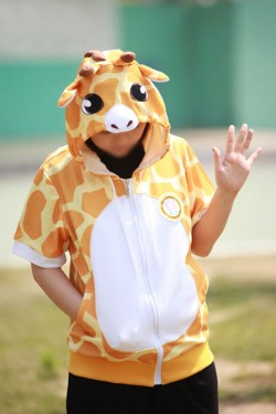 Giraffe Kigururmi Hoodie