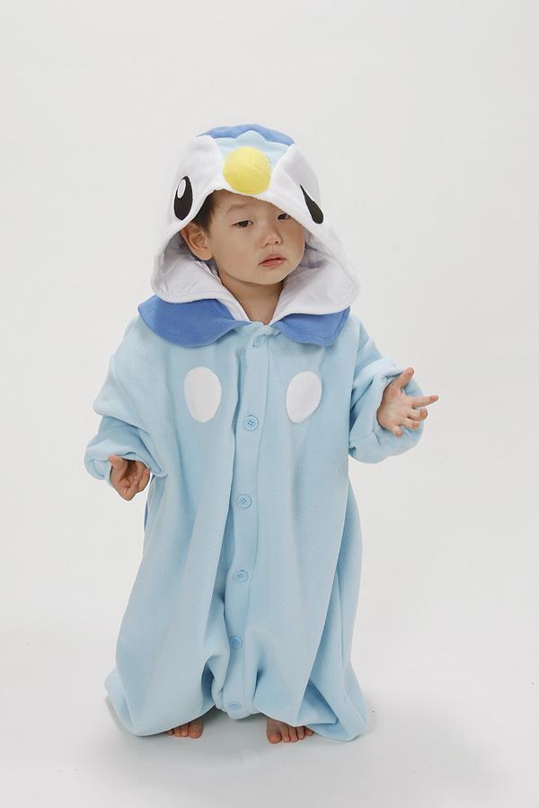 Raichu Costume For Kids