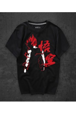 Dragon Ball Goku Glare T-shirt